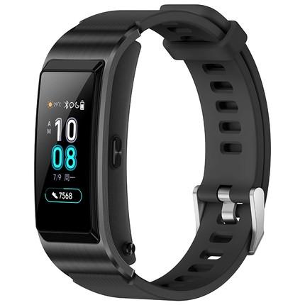 Vòng đeo tay thông minh [Giảm giới hạn 400 nhân dân tệ] Vòng đeo tay thông minh Huawei B5 thể thao đ