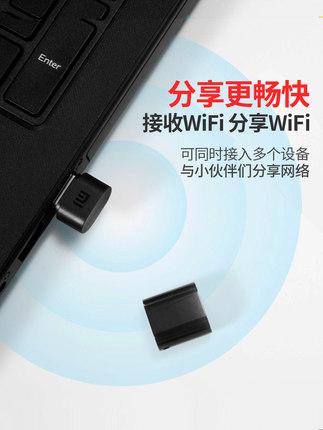 xiaomi  Card mạng không dây   Thẻ mạng không dây xiaomi máy tính để bàn máy tính nhận wifi USB máy t