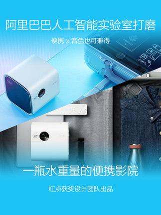 Máy chiếu  Màn hình ma thuật Tmall M1R sản phẩm mới Máy chiếu thông minh di động nhỏ tại nhà phòng n