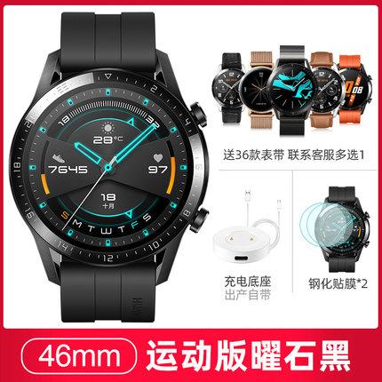 Đồng hồ thông minh  [Sản phẩm mới tháng 10 Giai đoạn 3 Không tính lãi] Đồng hồ điện thoại thông minh