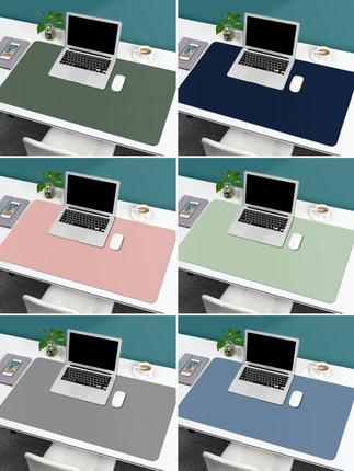 Thảm lót chuột  Bàn di chuột lớn quá khổ thảm bàn lớn máy tính nữ thảm bàn phím tiêu chuẩn chống bẩn