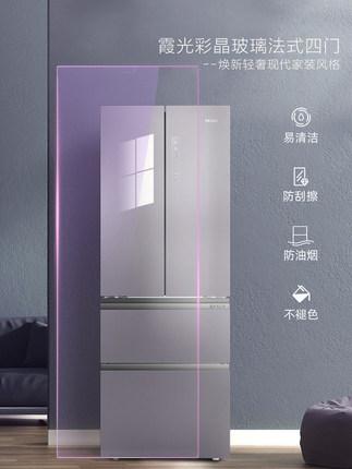 Haier  Tủ lạnh  Tủ lạnh Haier bốn cửa chuyển đổi tần số kép làm mát bằng không khí không sương giá k