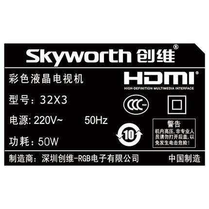 Skyworth Tivi LCD Cửa hàng hàng đầu chính thức của Skyworth TV LCD 32X3 32 inch phòng ngủ TV màn hìn