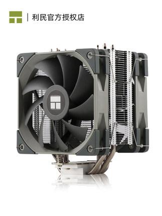 bộ tản nhiệt Quạt tản nhiệt CPU Limin AS120 Sting Ling Quạt chủ rgb fs140 ak120 ax120 cộng với máy t