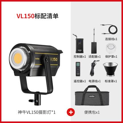 Thị trường âm h ưởng Đèn chiếu sáng chụp ảnh Shenniu VL300W đèn chiếu 150W phim và đèn truyền hình đ