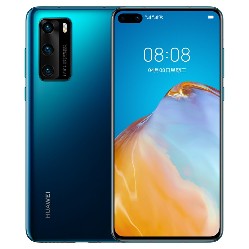 Huawei/HUAWEI P40 5G Kirin 990 Leica triple camera 30x digital zoom 5g mobile phone