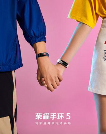 Vòng đeo tay thông minh [Thẳng xuống 50] Vòng đeo tay thông minh Huawei Vinh quang phiên bản 5NFC củ
