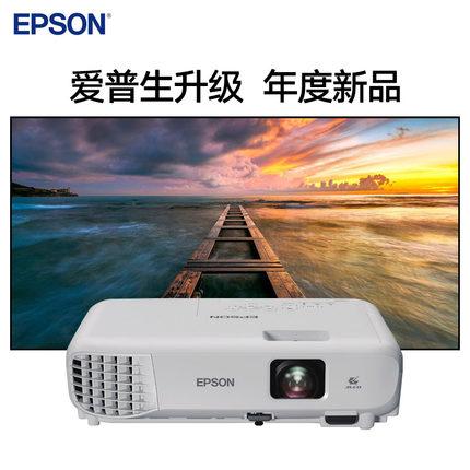 EPSON Cinema gia đình  Máy chiếu EPSON / Epson Văn phòng Hội thảo tại nhà Đào tạo Giảng dạy Lớp học
