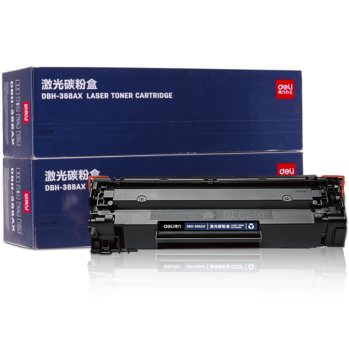 DELI Powerful laser toner cartridge DBH-388AX2 toner cartridge suitable for HP ink cartridge P1007/P