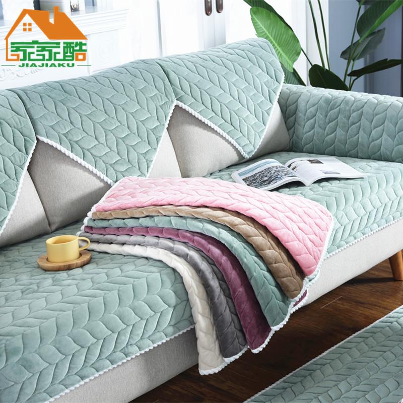 JIAJIAKU Modern and simple winter sofa cushion wholesale thick and comfortable plush sofa cushion cu