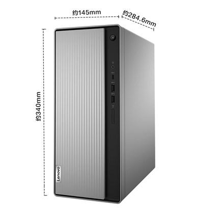 Máy vi tính để bàn [Danh sách sản phẩm mới thế hệ thứ mười] Máy tính để bàn Lenovo Tianyi 510Pro máy
