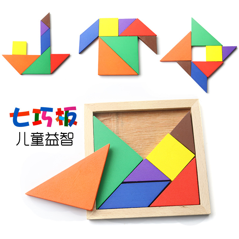 Puzzle wooden toys brain development play early education educational toys kindergarten children's