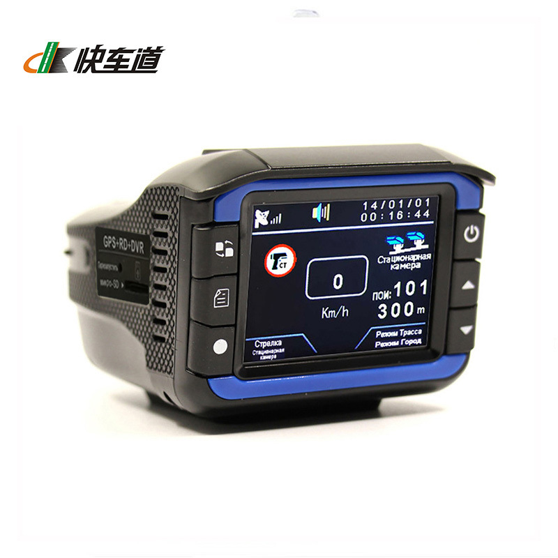 KUAICHEDAO USB speed measurement and early warning GPS track playback electronic dog integrated mach