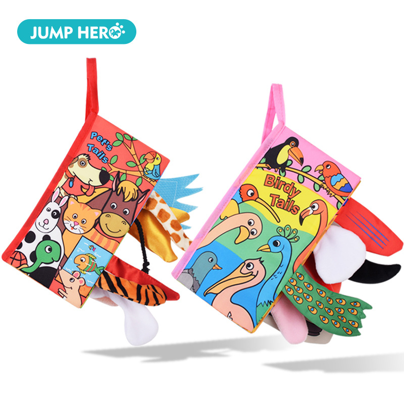 JUMP HERO Baby toys 0-1 years old 2 babies early teaching tail cloth books 3D sound books can not te