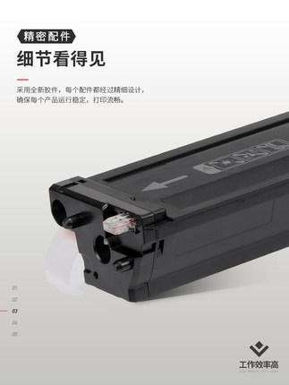 HP Hộp mực than   [SF] Sổ mực phù hợp cho hộp mực hp / HP m436n hộp mực m433a hộp mực m436dn / máy i