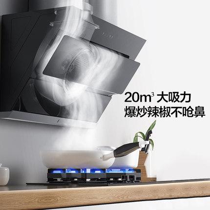 Midea Máy hút khói khử mùi J25 Range Máy hút mùi Bếp gas Gói Máy hút mùi Bếp Máy Hút khói Gói Bếp Nh