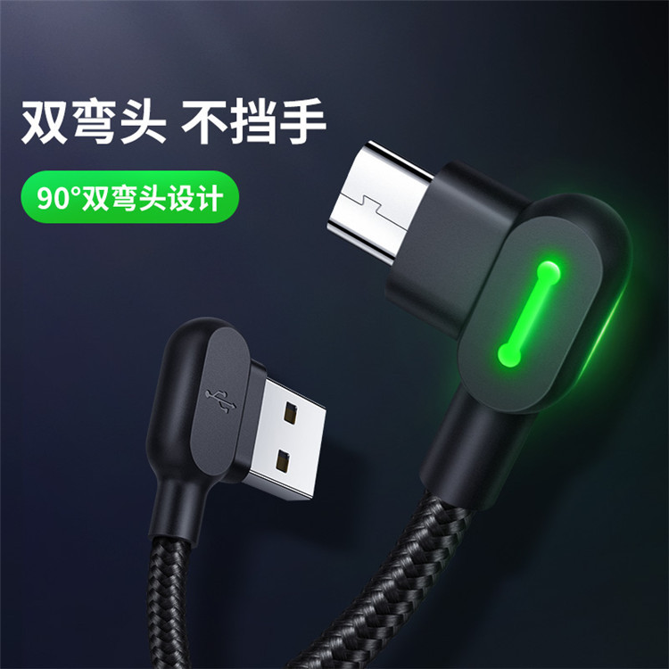 MCDODO Andro double elbow data cable Nylon Braided mobile phone microusb charging line with light em