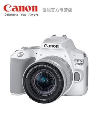 Máy ảnh phản xạ ống kính đơn / Máy ảnh SLR [Ủy quyền chính thức] Máy ảnh SLR sinh viên du lịch kỹ th