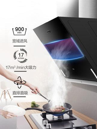 Midea Máy hút khói khử mùi sản xuất dòng máy hút mùi Hualing gia đình, máy hút mùi lớn, máy hút mùi