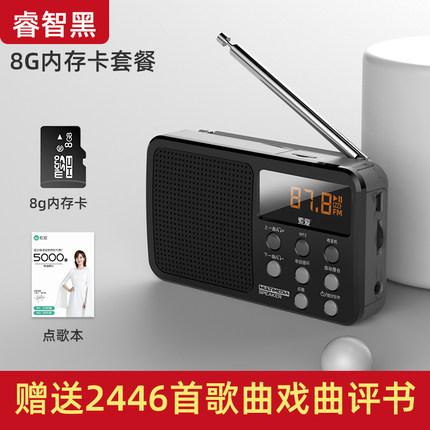 Sony Máy Radio Ericsson S-91 radio di động mới dành cho người già Máy nghe nhạc thẻ nhỏ mini âm than