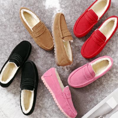 Giày mọi vải nhung lót lông phía trong giữ ấm .