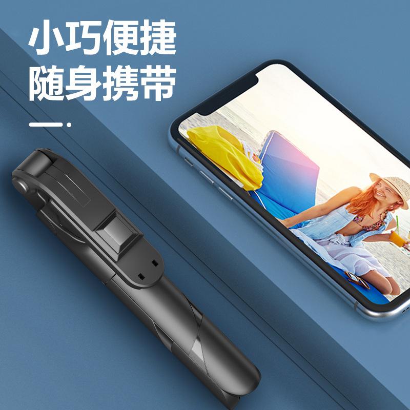 Popular xt02 mobile phone self timer bar multi function tripod integrated Bluetooth remote control l