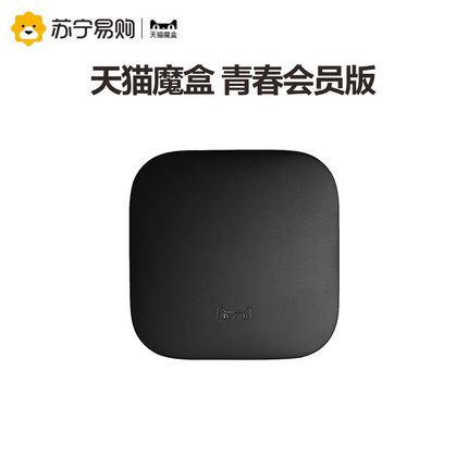 Thiết bị kết nối Internet cho TV [Miễn phí vận chuyển] Tmall's Box 4 Youth Membership Smart TV Box S