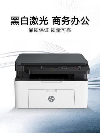 HP  Máy in Máy in HP HP 136wm Máy in laser đen trắng sao chụp quét tất cả trong một máy A4 không dây