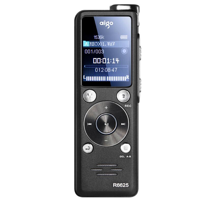 AIGO Patriot r6625 recording pen professional HD noise reduction remote mini card student MP3 player