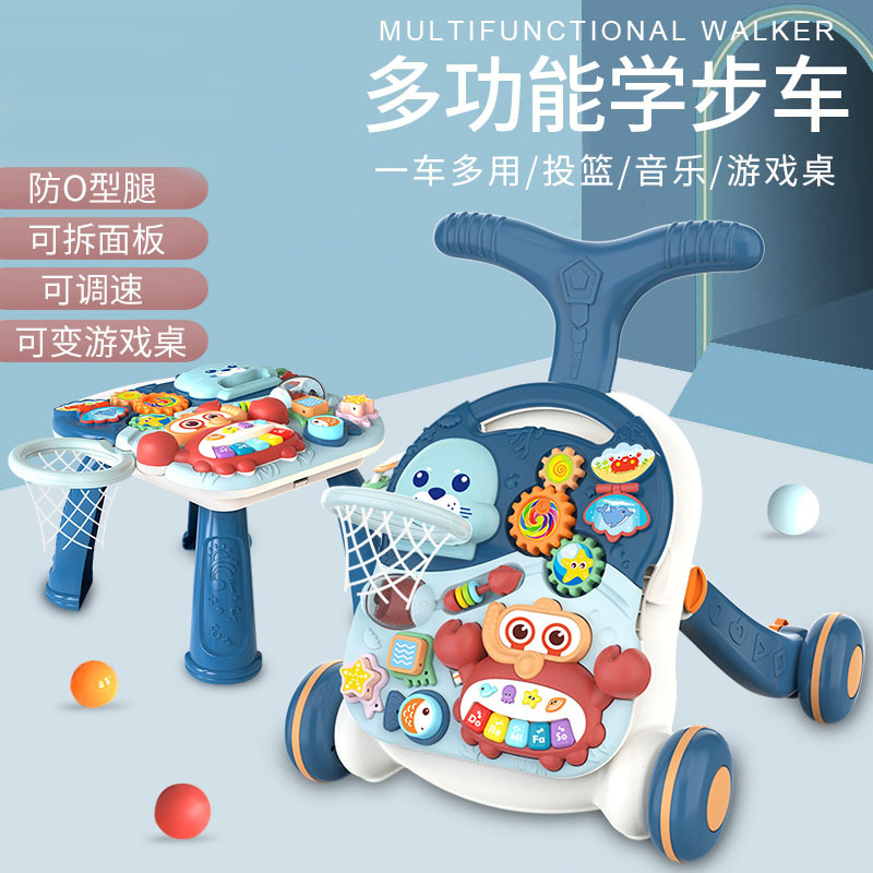 HUANGER Huang'er toy walking cart game table two in one walking cart baby learning to walk baby wal