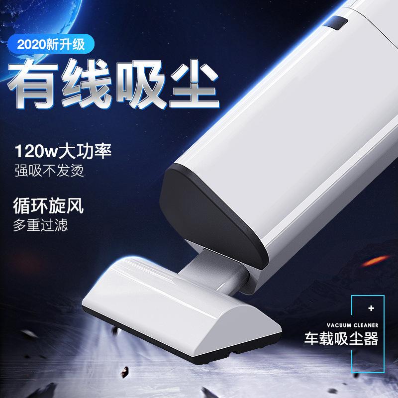 Car vacuum cleaner 12V wireless high power 120W dual purpose household vehicle vacuum cleaner pet el