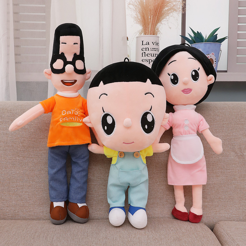 Big head son and small head father plush toy doll doll doll children's gift
