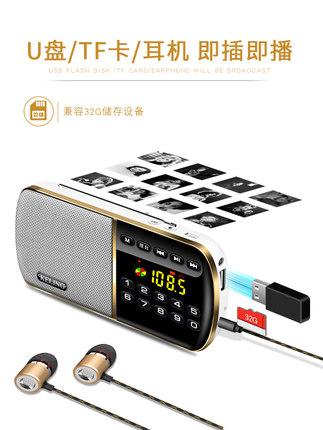 Coling Máy Radio F8 radio băng tần đầy đủ mới di động dành cho người già bán dẫn mini thẻ sạc nhỏ fm