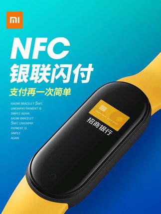 Vòng đeo tay thông minh [Phát hành nhanh chóng] Xiaomi Mi Band 5 full màn hình NFC phiên bản màn hìn