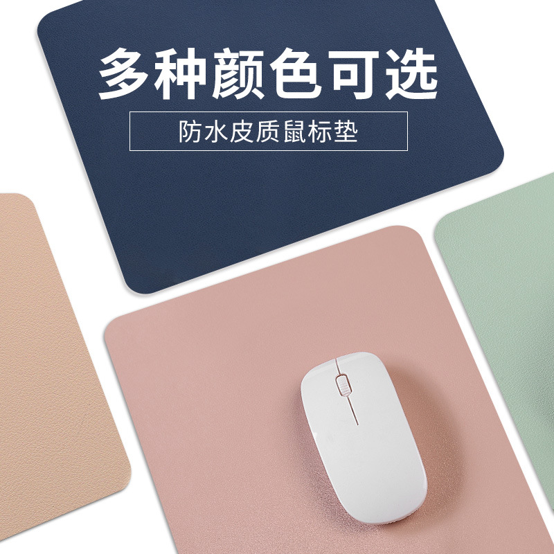 SOYAN Leather Solid Color Mouse Pad Simple Leather Desk Pad Small Mouse Pad Waterproof Girl Mouse Le