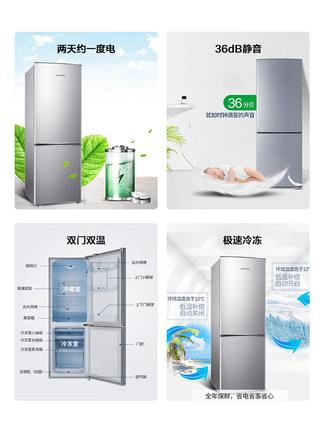Ronshen Tủ lạnh   / Rongsheng BCD-172D11D cửa đôi tủ lạnh nhỏ cho thuê hộ gia đình ký túc xá tiết ki