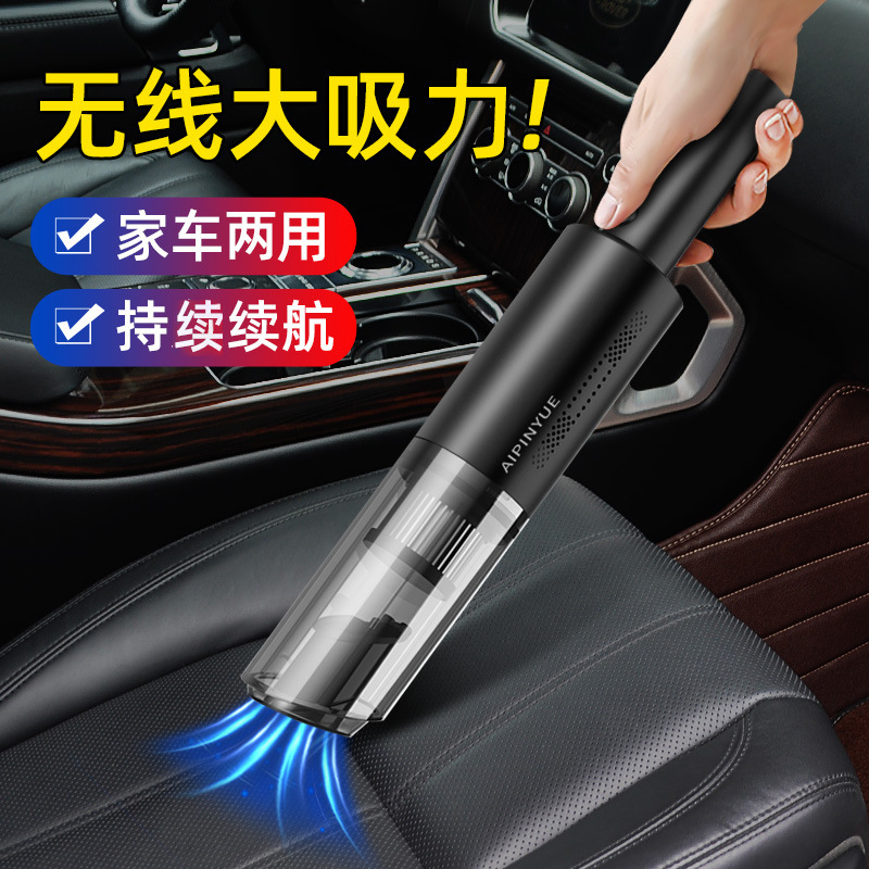 ZHONGHENG Car mounted vacuum cleaner wireless charging car household car dual purpose dust collector