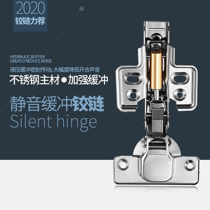BAISHULIN Cypress forest stainless steel hinge hydraulic silent rebound cabinet door hinge hardware