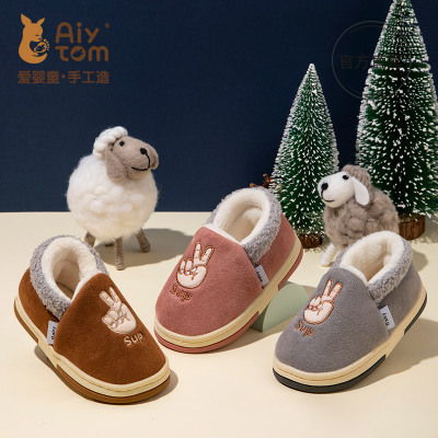 Giày vải Bông mềm giữ ấm chống trượt chân cho bé