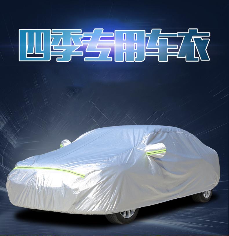 ZHENTAI 210D Oxford cloth custom car jacket thickened plus velvet rainproof antifreeze sunshade car