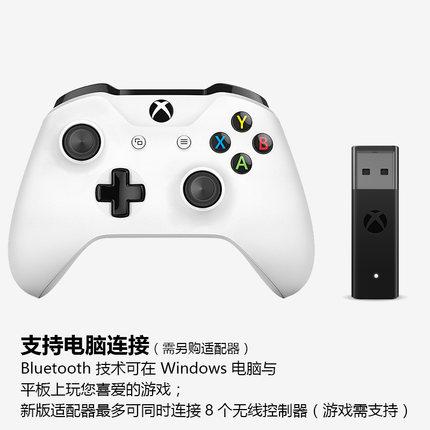 Tay cầm chơi game Tay cầm trò chơi ban đầu của Microsoft Xbox One Xbox One X Tay cầm không dây Bluet