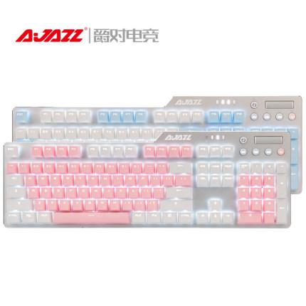 Bàn phím Trò chơi Heijue AK35I bàn phím cơ thực sự trục xanh trục đen trà trục đỏ máy tính xách tay