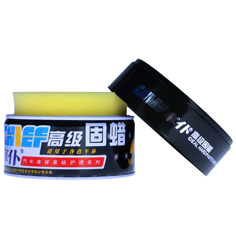 CHEPU Senior solid wax 280g surface polish maintenance car wax white car black car paint general gen