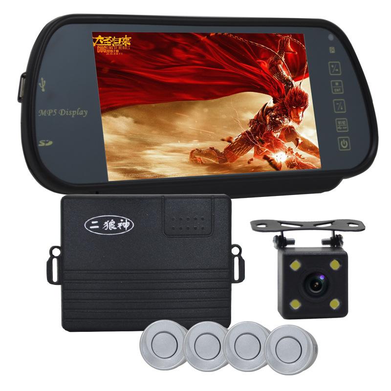 Two wolf God visual reversing radar 7 inch high definition car monitor reversing visual reversing im