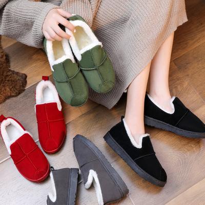 Giày mọi Gommino phối lớp bông nhung giữ ấm ngày đông .