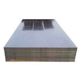 Plate Q345B Angang