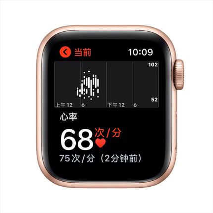 Đồng hồ thông minh  [12 vấn đề miễn phí] Đồng hồ thông minh mới của Apple / Apple Apple Watch SE