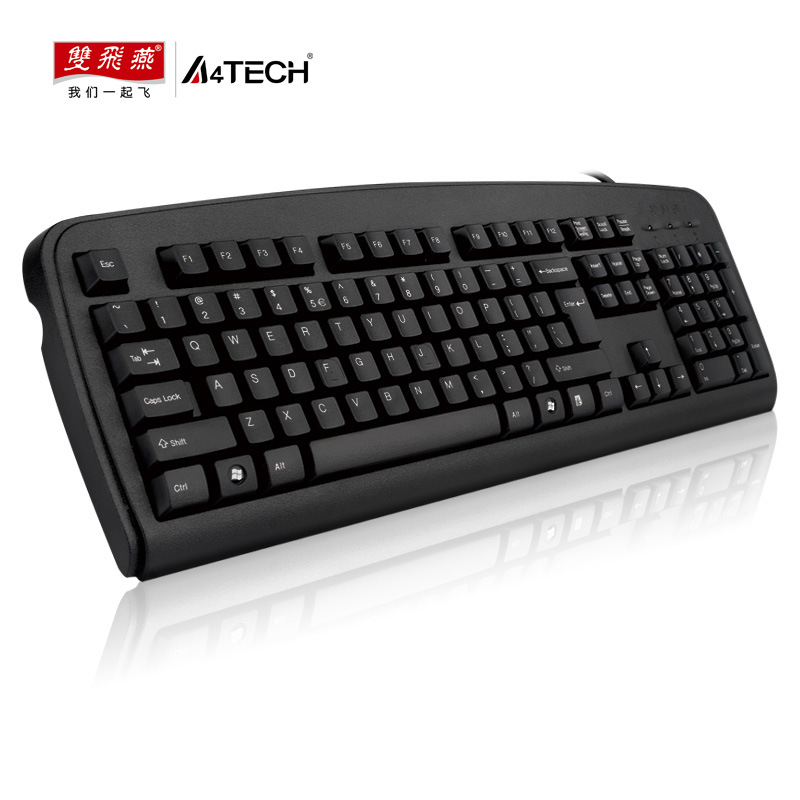 SHUANGFEIYAN Shuangfeiyan KB-8USB film wired gaming keyboard laptop desktop computer office keyboard