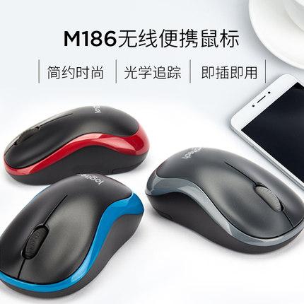 Chuột vi tính  [Hàng đầu chính thức] Chuột không dây Logitech M186 máy tính xách tay máy tính để bàn