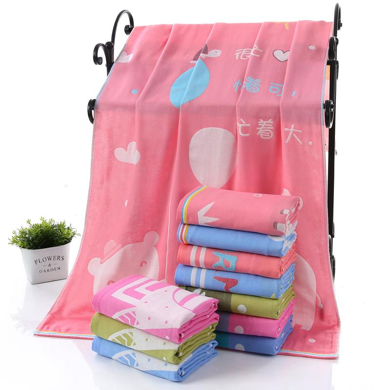 Pure cotton three layer gauze bath towel cartoon cotton 70 * 140 large bath towel children adult uni